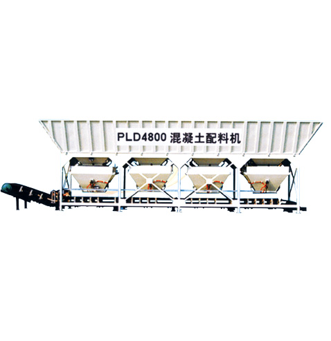 PLD4800型系列混凝土配料机