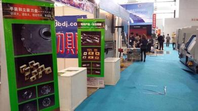 2015第二届浙江(杭州)五金紧固件产业博览会