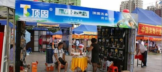2016年中国武汉国际机电产品博览会五金机电展