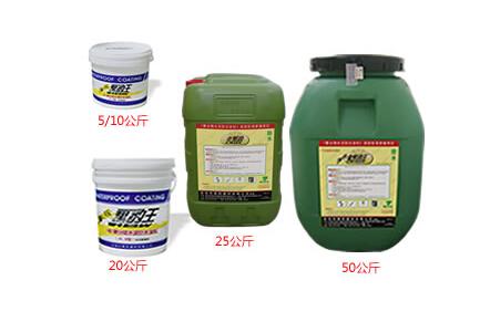 佐邦黑豹HB聚合物水泥防水涂料