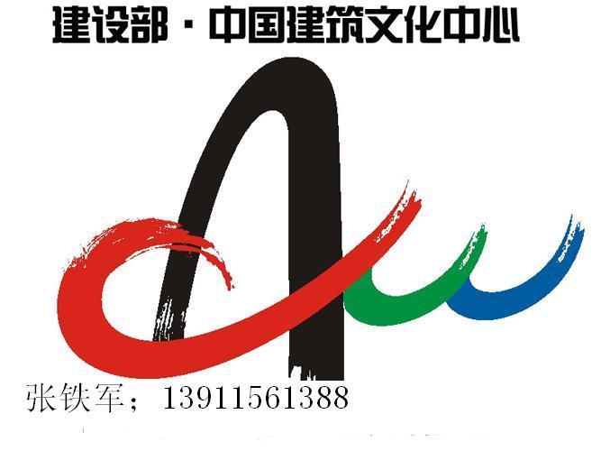 2017中国北京住博会