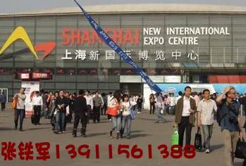 2017上海25国际建筑建材装饰展览会
