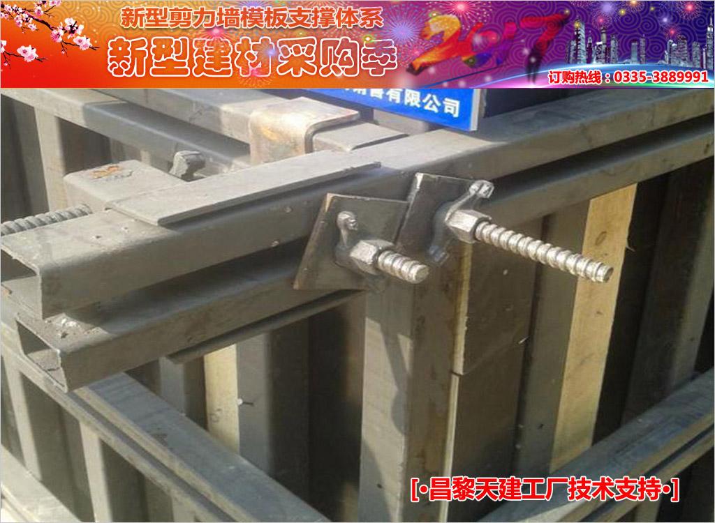 昌黎天建新型剪力墙支通常用哪种材料的墙板