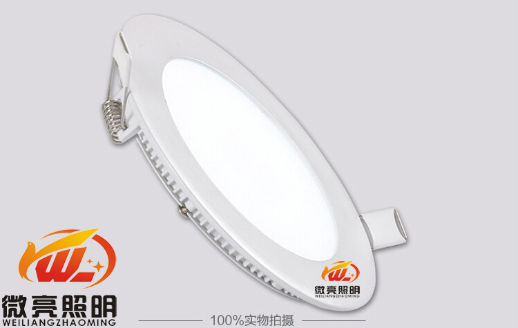 LED筒燈(超薄型)