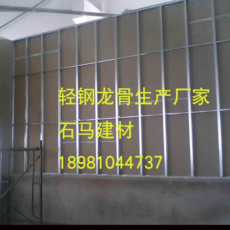 轻钢龙骨18981044737吊顶造型