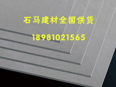 防火不燃硅酸鈣板18981021565
