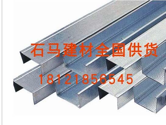 瀘州輕鋼龍骨環保輕質龍骨建材可承重