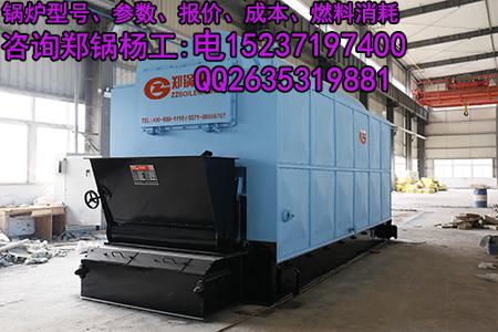 30吨燃煤锅炉改造方案