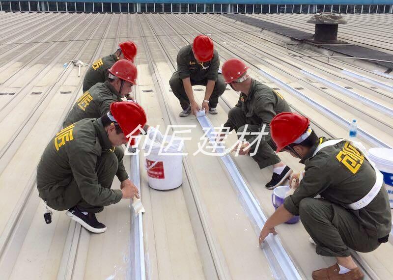 鋼結構屋面防水涂料