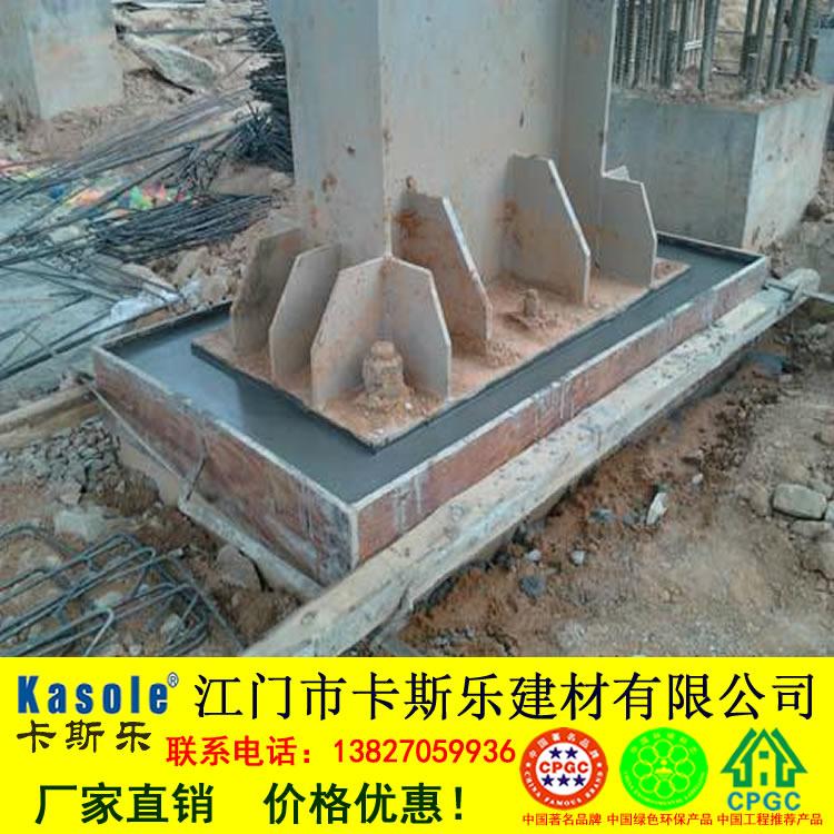 珠海市支座设备地脚螺栓高强无收灌浆料厂家