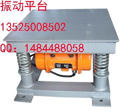 水泥装饰板天花板楼板振动平台振动台厂家
