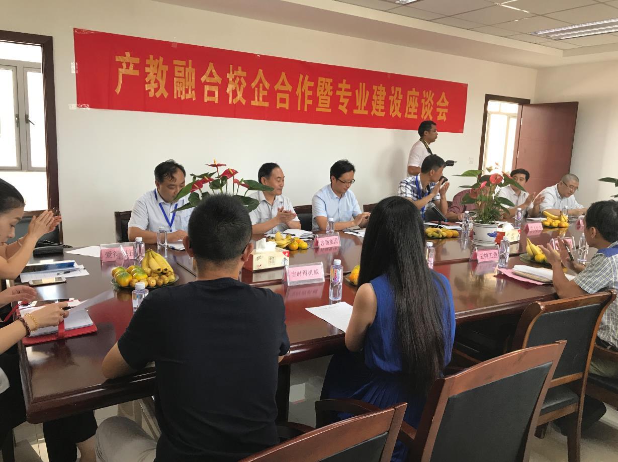 【校企合作】和吉家居与张家港三职中签署校