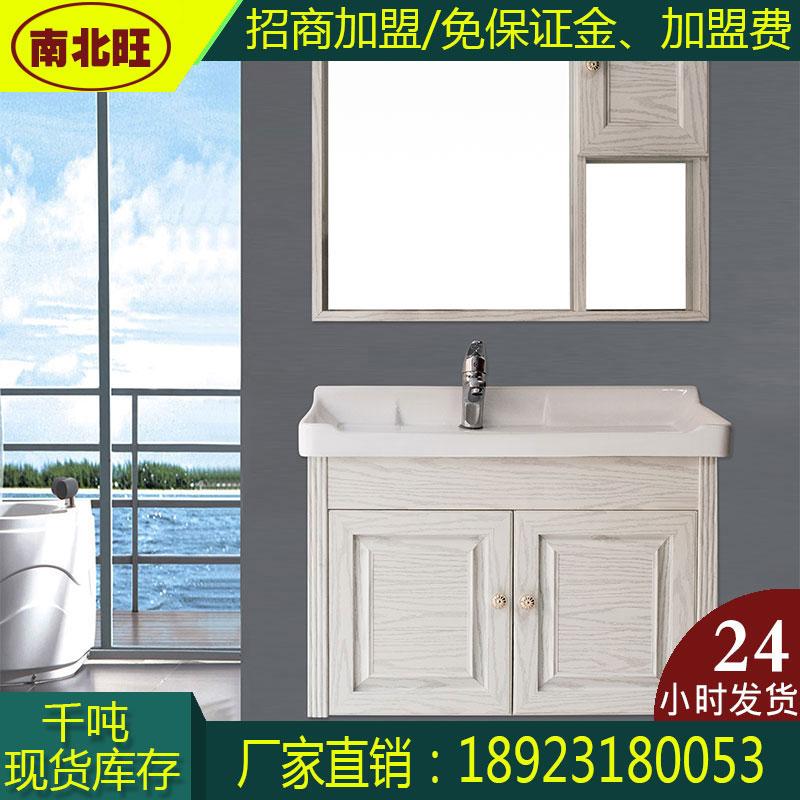 新款现代简约衣柜全铝家具型材浴室柜橱柜