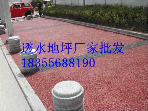贺州透水混凝土专用胶结剂