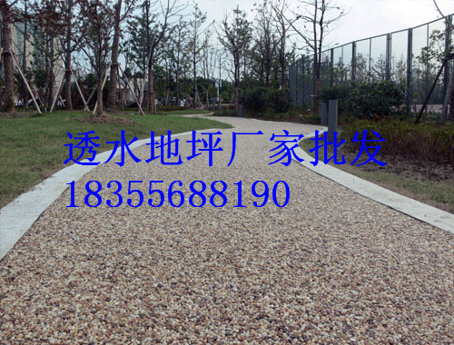 阜陽透水混凝土是一種生態環保混凝土