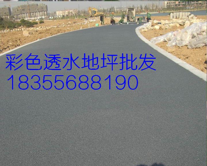 滁州彩色透水混凝土工藝流程