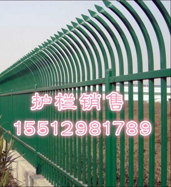 圍欄網防護網防盜網