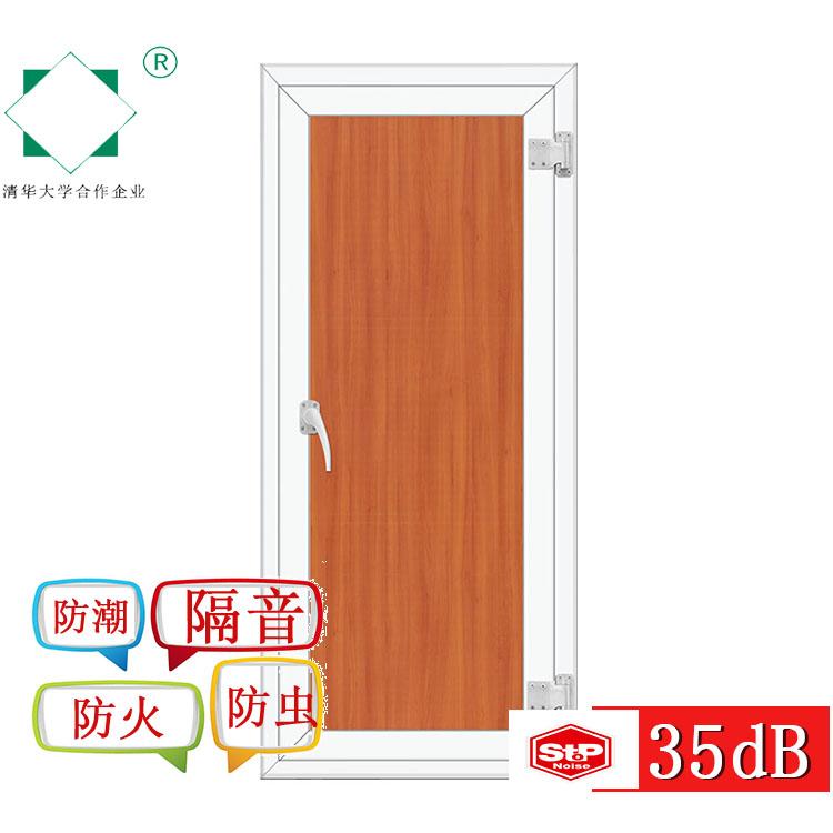 湖南工厂专用隔声门车间设备隔声门