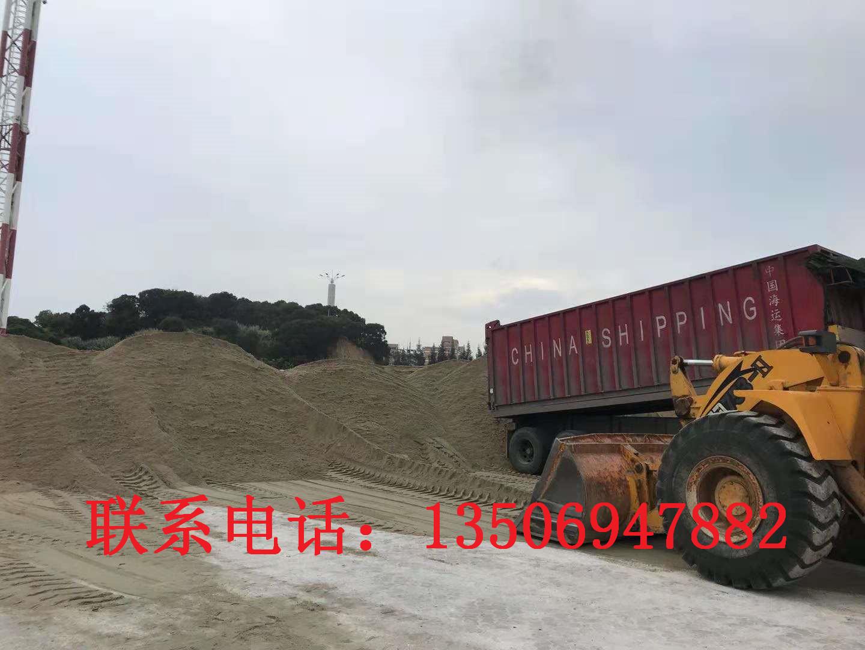 供应马来西亚进口河沙、海沙等建筑沙
