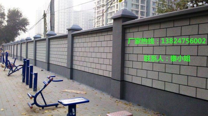 """冬季外墙真石漆施工最怕的几种"""" 湿 """"③"""