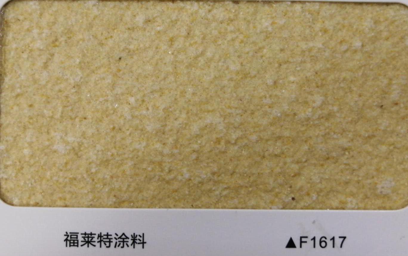 """冬季外墙真石漆施工最怕的几种"""" 湿 """"②"""
