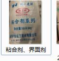 南宁皖江专业生产界面剂厂家供应