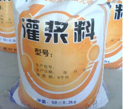 南宁皖江专业生产灌浆料货源充足