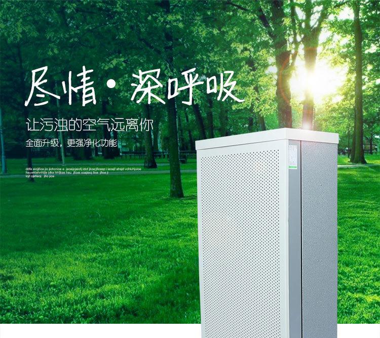 HC-G400空气净化器除甲醛异味超静音