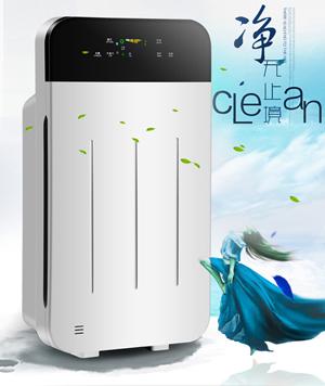 HC-D100空气净化器家用除甲醛异味紫