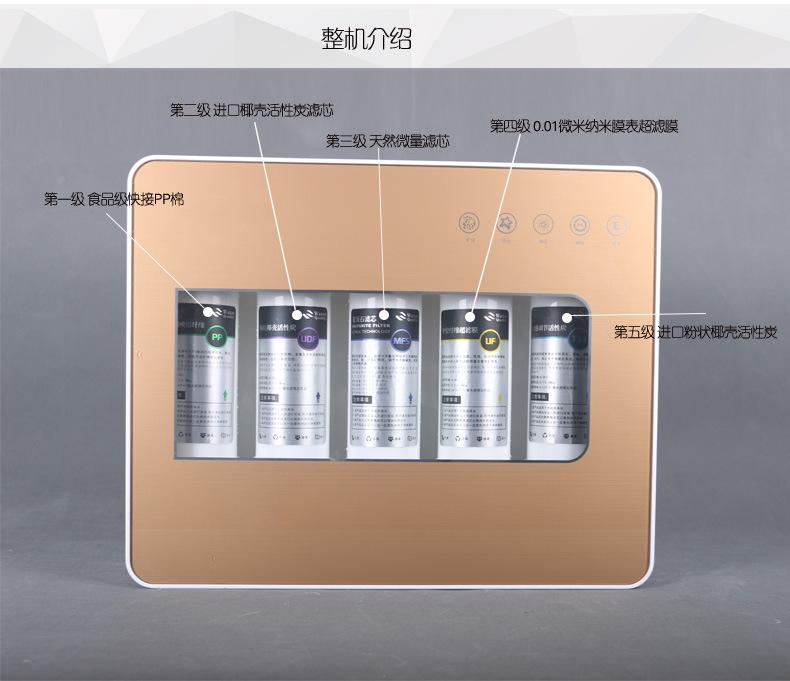 凈水器超濾反滲透節能環保大口徑
