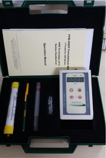 PPM-400ST泵吸式甲醛分析仪