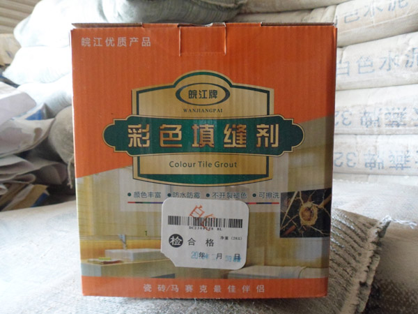 南宁皖江专业生产外墙彩色填缝剂