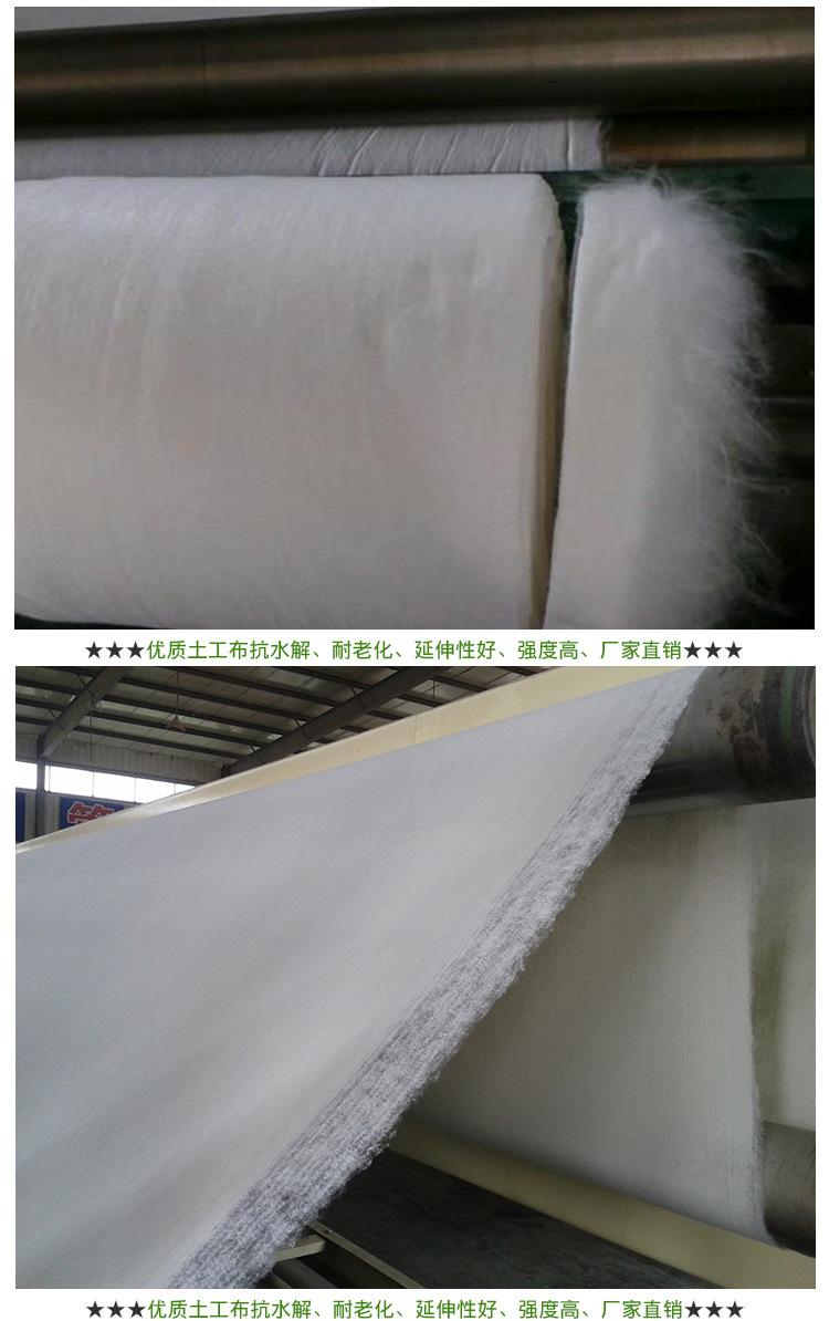 国标土工布直销厂家,大量供应.欢迎订购