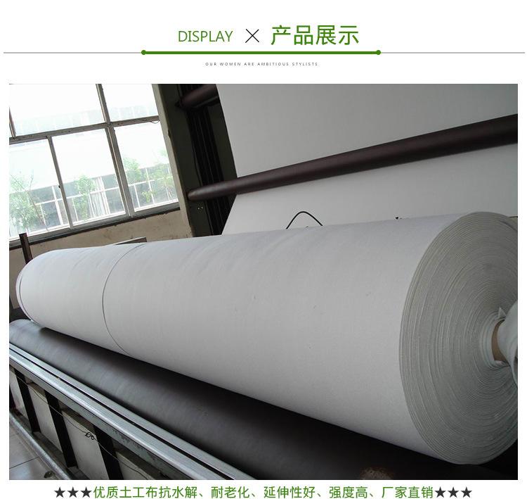土工材料直銷廠家,大量供應長絲土工布