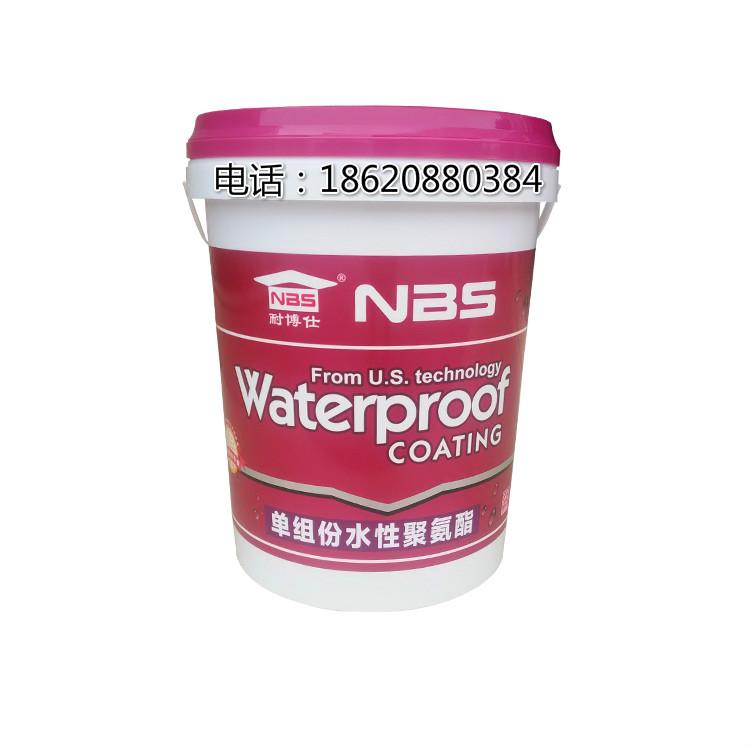 廠家直銷最好的【單組份聚氨酯防水材料】