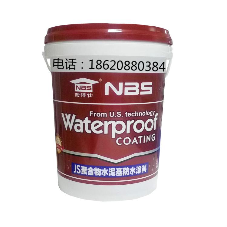 厂家供应质量最好的【JS单组份防水材料】