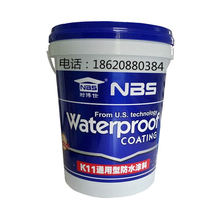 厂家提供最好用的k11通用型防水材料