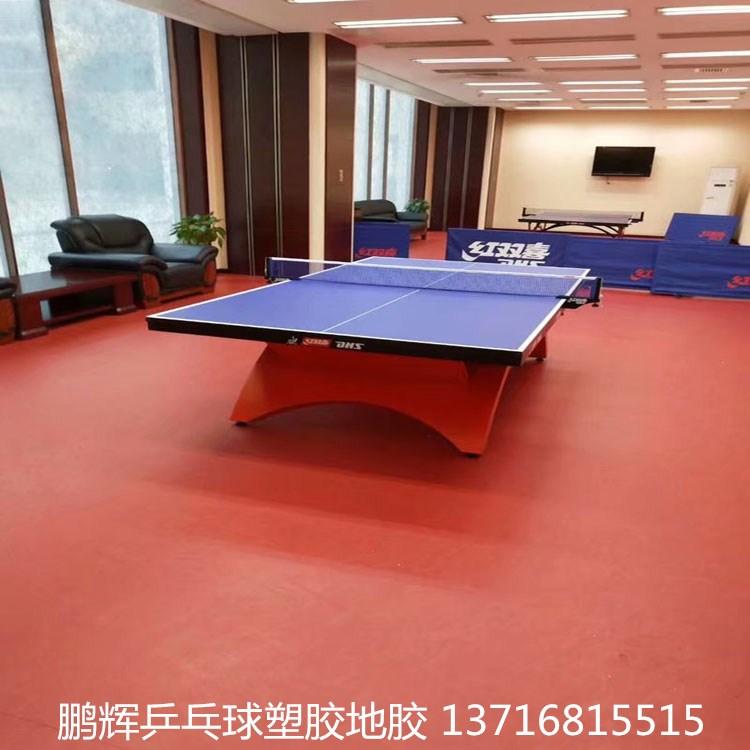 悬浮拼装地板 篮球悬浮拼装地板