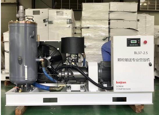 百坚压缩机低压颗粒输送空压机