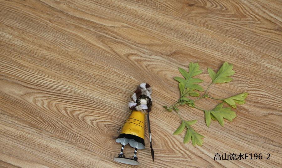 高山流水F196-2|盼盼地板