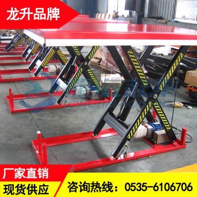 電動升降平臺型號LMJ-A1006 工廠