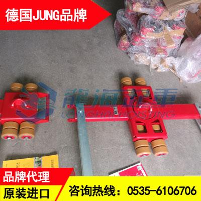 JTL20G型JUNG集裝箱搬運小坦克