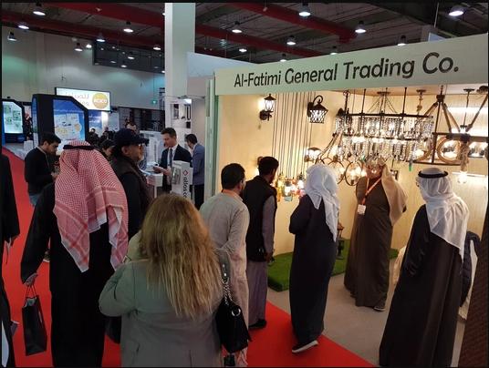 2020年科威特國際建材展