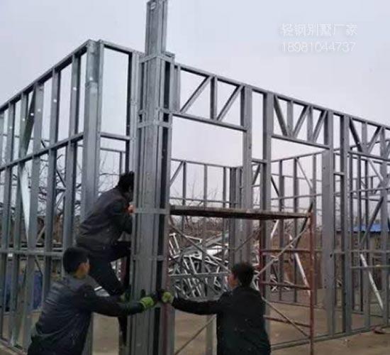 陜西輕鋼別墅廠家價優質低層優質建筑骨架