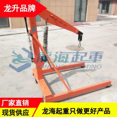 折叠液压小吊机0.5吨现货 配可旋转吊钩