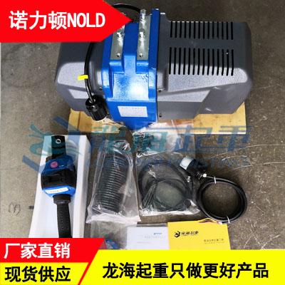 NOLD-IL80型智能電動提升機 配滑