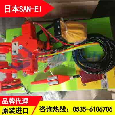 三榮氣動葫蘆型號VLX25LC-GR 理