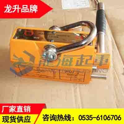 PML-15普通永磁起重器 可多臺使用龍