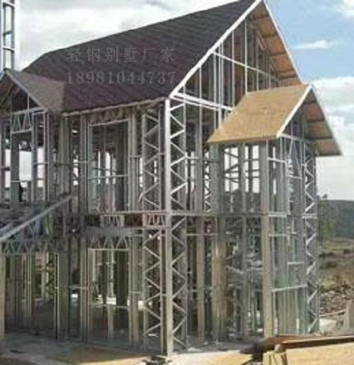 青海輕鋼別墅優惠價新農村建設環保建筑