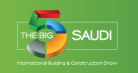 2020年沙特吉達五大行業展覽會Saud